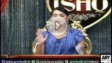 Salam e Ishq 20th August 2014