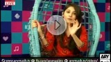 Girls Republic 25th August 2014