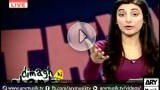 Dimagh ki Ghanti 29th August 2014