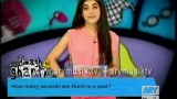 Dimagh Ki Ghanti 20th June 2014