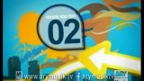 Musik Top 10 27th July 2014