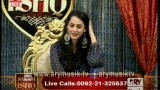 Salam – E – Ishq 11th June 2014
