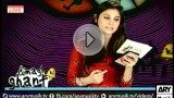 Dimagh ki Ghanti 12th september 2014