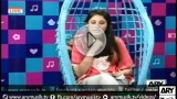 Girls Republic 16th September 2014