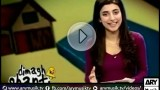 Dimagh Ki Ghanti 26th September 2014
