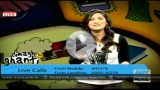 Dimagh Ki Ghanti 10th October 2014
