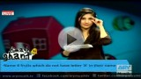 Dimagh Ki Ghanti 17th October 2014
