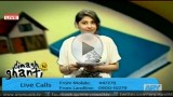 Dimagh Ki Ghanti 24th October 2014