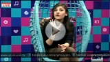 Girls Republic 13th October 2014