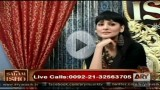 Salam e Ishq 29th October 2014