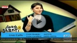 Dimagh Ki Ghanti 31st October 2014