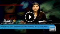 Dimagh Ki Ghanti 5th December 2014