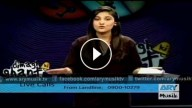 Dimagh Ki Ghanti 12th December 2014