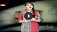 Dimagh Ki Ghanti 19th December 2014