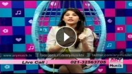 Girls Republic 3rd December 2014