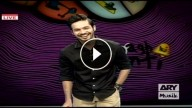 Dimagh Ki Ghanti 2nd January 2015