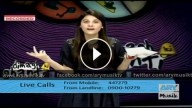 Dimagh Ki Ghanti 9th January 2015