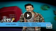 Dimagh Ki Ghanti 30th January 2015