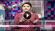 Girls Republic 26th January 2015
