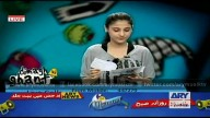 Dimagh Ki Ghanti 3rd April 2015