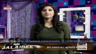 Girls Republic 14th April 2015