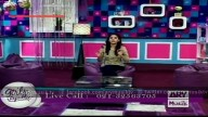 Girls Republic 28th April 2015