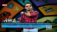 Dimagh Ki Ghanti 15th May 2015