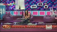 Girls Republic 16th June 2015