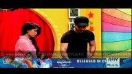 Guru Hoja Shuru 10th June 2015