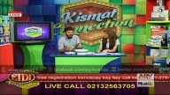 Kismat Connection 19th June 2015