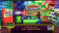 Kismat Connection 20th June 2015