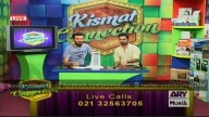Kismat Connection 22nd June 2015
