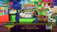 kismat Connection 25th May 2015