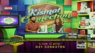 Kismat Connection 26th June 2015