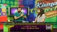 Kismat Connection 27th June 2015