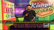 Kismat Connection 29th June 2015