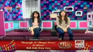 Girls Republic 13th July 2015