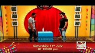 Guru Hoja Shuru 8th July 2015