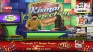 Kismat Connection 10th July 2015