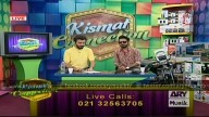 Kismat Connection 15h July 2015