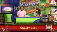 Kismat Connection 1st July 2015