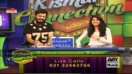 Kismat Connection 2nd July 2015