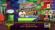 Kismat Connection 3rd July 2015