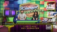Kismat Connection 8th July 2015