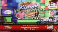 Kismat Connection 9th July 2015