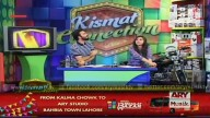 Kismat connetion 17th July 2015