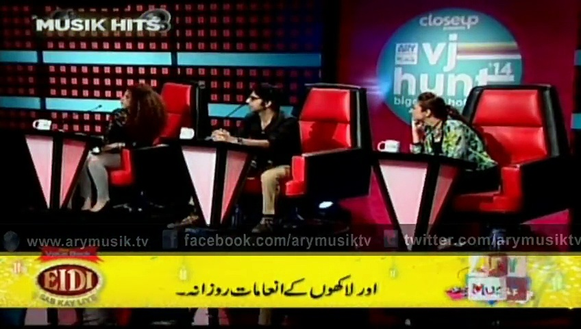 Musik Hits 13th July 2015 Part 2