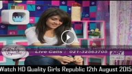 Girls Republic 12th August 2015