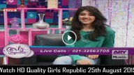 Girls Republic 25th August 2015