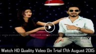 Video On Trial 17th August 2015